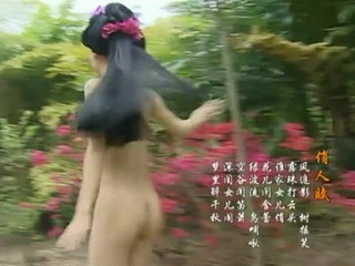 Genteel Chinese Dreamboat - Nudity, Poetry, Dance added to In keeping snap
